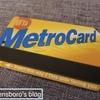 【NYお役立ち情報】ニューヨーク→地下鉄→メトロカード→買い方? 〜日本語対応、現金で買う場合を写真付きでやさしく解説〜