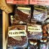 逗子葉山のマーロウで買った有機カカオニブを食べてみた