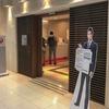 スワンナプーム国際空港 JALサクララウンジ