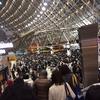 嵐 Are you Happy?11/21東京ドーム ただ純粋に楽しんだ。【ネタバレあり】
