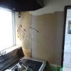 セルフリノベ27〜さあ、キッチンをやっつけるぞ!!〜