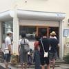 【コーヒー】パブリックカッピング @LIGHTUP COFFEE 下北沢店
