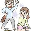 川上家、家庭内暴力!?