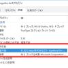 Windows標準フォントの商用利用について