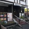 【食レポ】〜おれごん〜福岡県大牟田市にある超おすすめのパスタ屋さんを紹介!(店舗情報と独自評価付き)