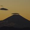 「笠富士」に似た画像。