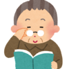 将棋世界付録の楽しみ【読み物編】