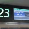 神戸空港から三宮へ 2013/10/13