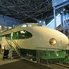 鉄道博物館 その13