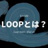 KNIME - Loopで複数ファイルを一気に読み込む ~List Files / Loop Start / Loop End / URL to File Path~