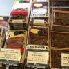 【京都駅】スバコ・ジェイアール京都伊勢丹で早朝から販売しているお弁当