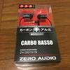 低価格で高音質なイヤホン「ZERO AUDIO カルボ バッソ ZH-DX210-CB」をレビュー
