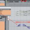 (Digital Performer)MOTU社Webinar1_DP動画(約90分)を観たら便利機能満載だった