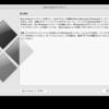 Macbook Pro 15(Late 2013)のSSDを換装後のトラブルなど