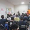 アミノバイタル サプリメント講習会