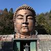 石川県の珍スポット「ハニベ巌窟院」にも狛犬がいた