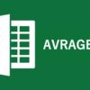 Excel(エクセル)AVERAGE関数の使い方 2016