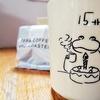 TERA COFFEE(テラコーヒー) @白楽 15周年おめでとう!!かわいい記念マグカップをゲット