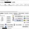 SoftEther VPN Server のアップデート
