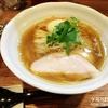 【三鷹】『ラーメン健やか』の煮干しラーメンとチャーシュー丼