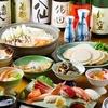 【オススメ5店】八戸(青森)にある郷土料理が人気のお店