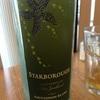 ニュージーランドワイン ソーヴィニヨンブラン スターボロー