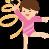 どケチ夫婦☆の「長女が新体操始めます~習い事への初期投資の考え方~」