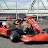 特設レーシングカートコースがアツギトレリスに限定開設 初めて体験してきました。