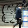 「渋谷は落書きできる街だと…」容疑の米国人ら4人逮捕
