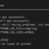 Pythonの開発環境を整える(Neovim + Pyenv + Pipenv)