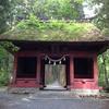 長野県の戸隠神社はジブリ好きと古事記好きの理想郷だ!