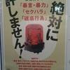 【浜松市】聖隷浜松病院口腔外科に行ってきました