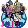 2018年秋アニメ感想⑨【ジョジョの奇妙な冒険 第5部 黄金の風】