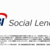 SBSIL償還金:初の4日連続投資へ