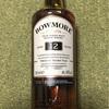 【ウイスキー】ボウモア12年のテイスティング