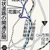 熊本市の西環状道、開通1年