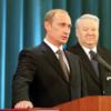 プーチン大統領とロシア情勢の変化 (大統領になった意外過ぎる理由と高い支持率を誇った理由)