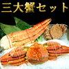 ひな祭り カニでお祝い通販2018おすすめは わが街とくさん店北海道名産品 こだわりのカニ詰合せ楽天