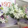毎年恒例お盆用造花の販売スタート☆
