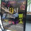 blast(ブラスト)