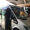 2日目:アンドラ滞在 (1) アンドラまでのバス移動、市内観光