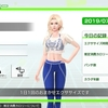 Fit Boxing 60日目 2019.7.24の記録