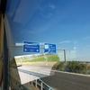 フランクフルト空港からルフトハンザエクスプレスバスでフランスのストラスブールへ