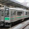 繁忙期に伴う列車の増結(一ノ関〜小牛田・仙台間)