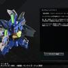 今日のMSはガンダムジェミナス02 宇宙用ブースター装備(Gジェネクロスレイズ)
