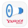 Yahoo!防災アプリに画期的な機能が!