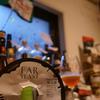 TAP②開栓:人気のファーイーストによる、自社醸造開始を記念した特別なIIPA!『FAR YEAST BREWING Tape Cut』