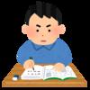 社会人の平均勉強時間「6分」→勉強すれば誰でも金持ちになれる!