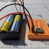 LEGOとATOM LiteでDIYリモコンカー 6 (IOTなサーボモータ編)