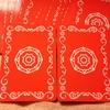 【6/12今日の龍神カード/幸せと豊かさへの扉を開く】